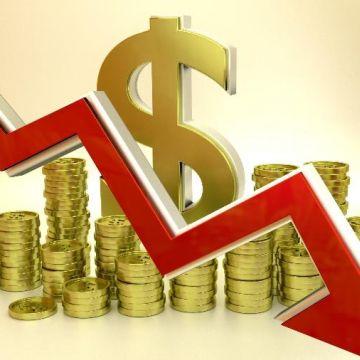 BC reduz juros pela 4ª vez, para 4,5% ao ano, menor nível na história!